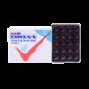 VITAMIN B COMPLEX TABLET-RITEMED